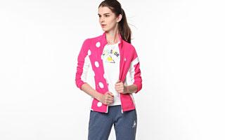 Le coq sportif for women