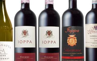 Ioppa and more : Piemonte