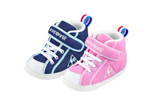 le coq sportif for kids