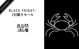 BLACK FRIDAY:CRAB